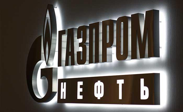 газпром1