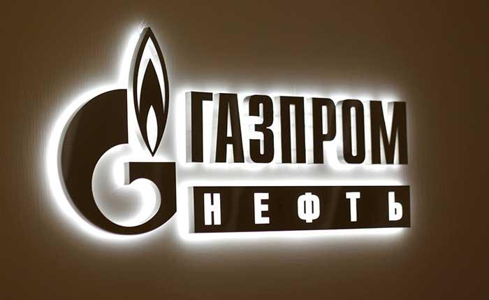 газпром3