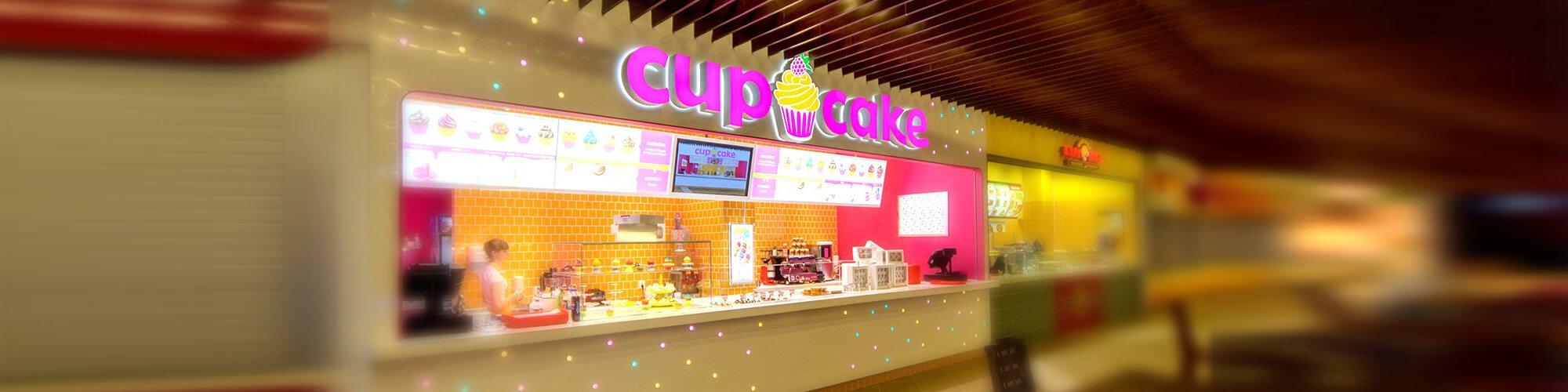 Комплексное оформление точки продаж «CUP CAKE»