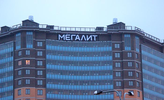 мегалит2