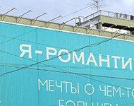 ЗАО «Постер»