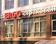 Ergo страхование