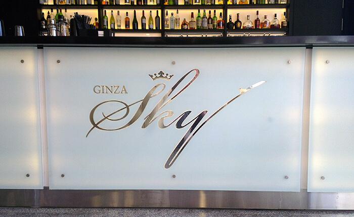 ginza sky2