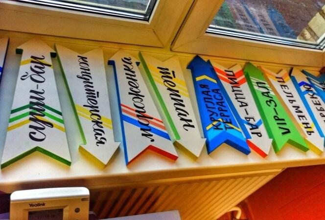 Яркие таблички для Ginzaproject