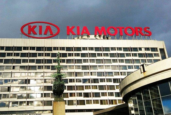 Крышная установка «KIA MOTORS»
