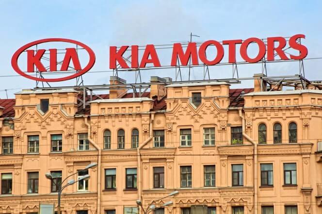 Крышная установка «KIA MOTORS» на Обводном канале
