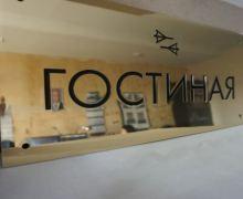 Изготовление латунной таблички для ресторана «GOOSE-GOOSE»