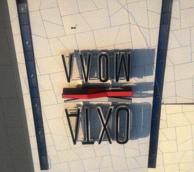 Вывеска на северном фасаде ТК «Охта Молл»
