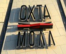 Северный фасад ТК «Охта Молл»