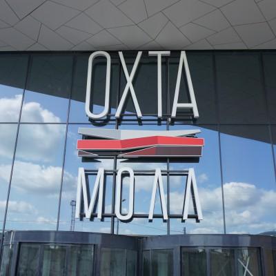 Охта_восточный_мимни