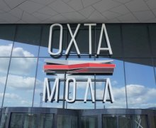Восточный фасад ТК «ОХТА МОЛЛ»