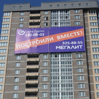 Мини_мегалит_Б54