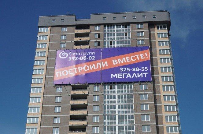 Баннер на фасаде ЖК «Екатерининский»